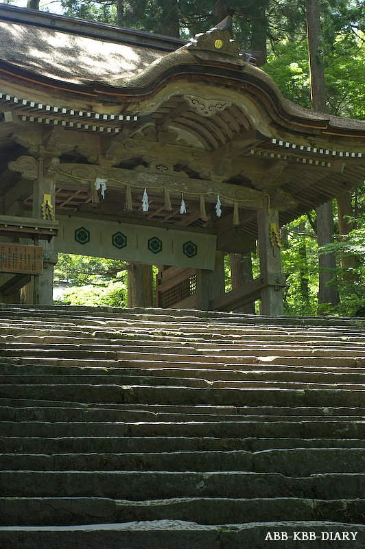 大神山神社06