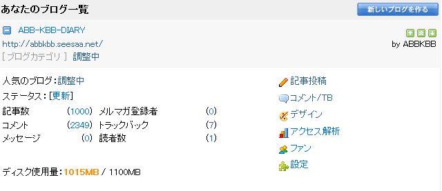 20110511WS000000.JPG