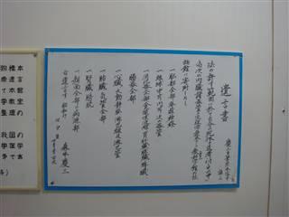 DSC00678_R.jpg
