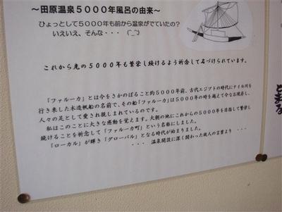 DSC02758_R.jpg