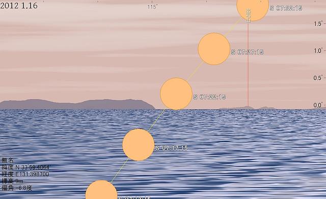 20120116-03.jpg