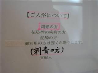 DSC00396_R.jpg