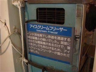 DSC00980_R.jpg