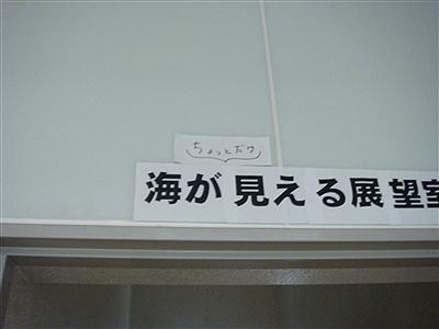 DSC03165_R.jpg