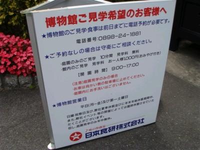 DSC03054_R.jpg